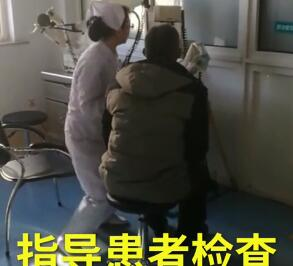 爆红!护士检查动作夸张白衣天使变