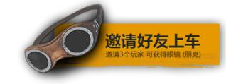 腾讯吃鸡国服官网预约地址 绝地求生国服1月17日内测专属时装奖励
