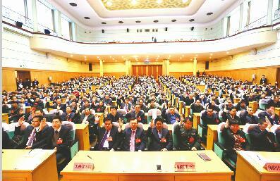 市十六届人大二次会议闭幕 通过关于政府工作报告的决议等
