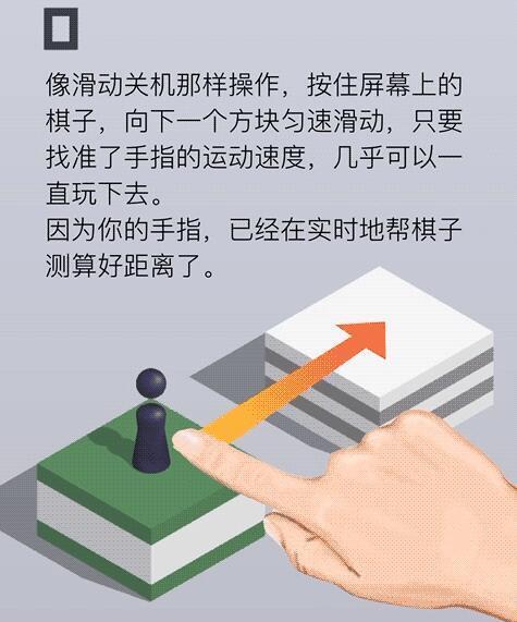 微信跳一跳快速加分技巧/加分彩蛋 微信小游戏高分攻略一览