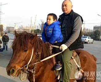 父爱如山!骑马接儿子放学引众人围观 车辆限号王子待遇不限制