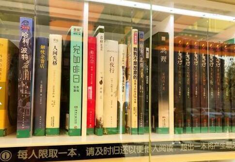 上海现共享图书舱可自助借阅 年度热销书及经典作品云集