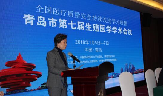 青岛市第七届生殖医学学术会议在古城即墨成功举办