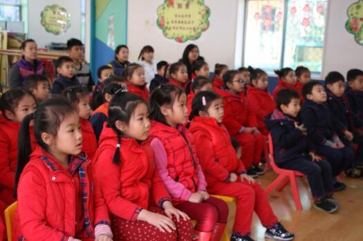 端正幼小观 携手共前行——济南市历下区第一实验幼儿园开展幼小衔接讲座