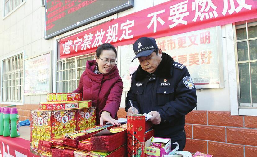 300余名市民用鞭炮兑换数千元生活用品 主动上缴鞭炮50多万响