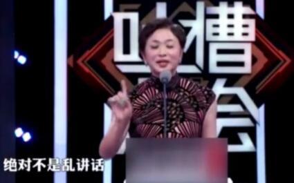 """三观独到!金星回应毒舌 被闺蜜徐帆现场甜蜜互怼""""不说话最美"""""""