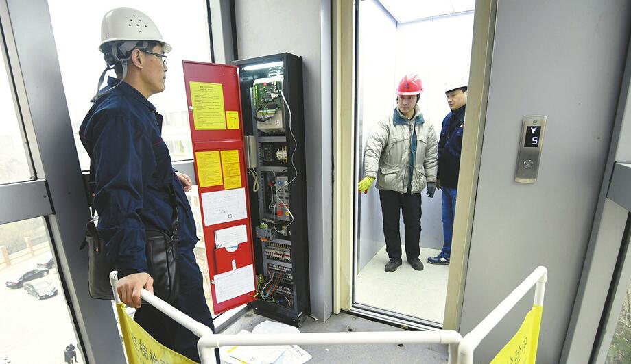 """济南首部""""老楼电梯""""迎检 最快..."""
