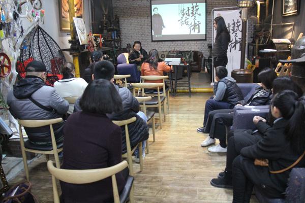 """2018""""对话艺术""""沙龙成功举办 打造济南全民艺术新风向标"""