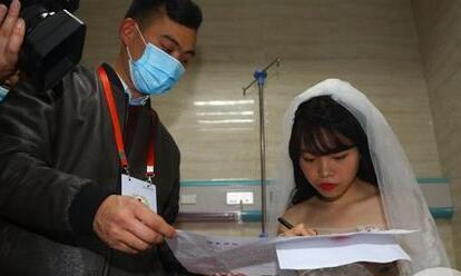 21岁白血病女孩办一个人婚礼 志...