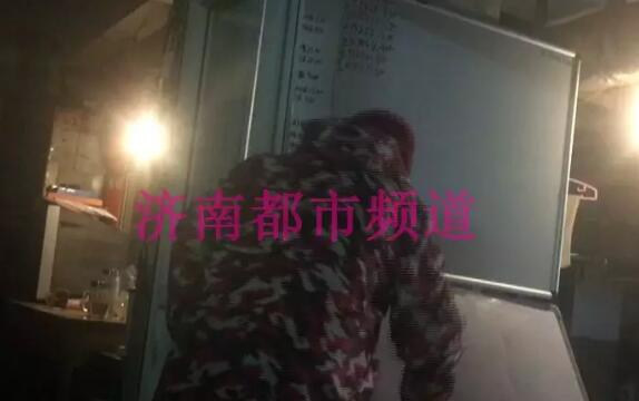 """济南市儿童医院附近有""""车托"""" 乱收费 停车一次收20元"""