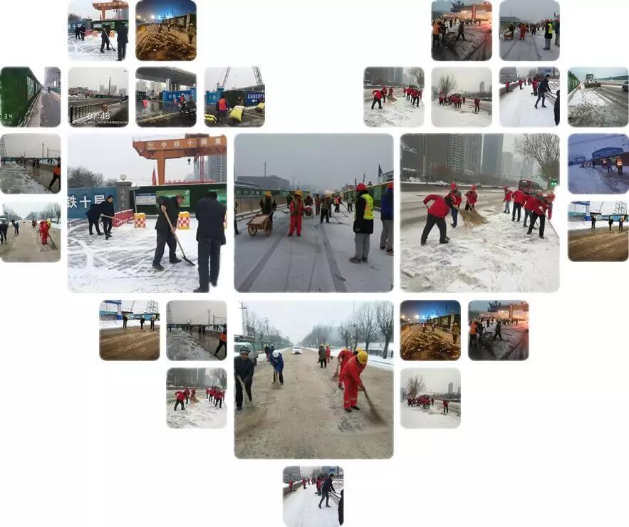 扫雪除冰暖人心 济南地铁在行动