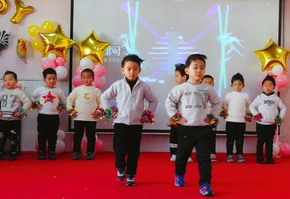 """吴家堡中心幼儿园开展""""快乐童年 亲子嘉年华""""迎新春联欢会"""