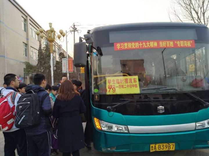济南公交启动春运模式 增加运力保障市民出行
