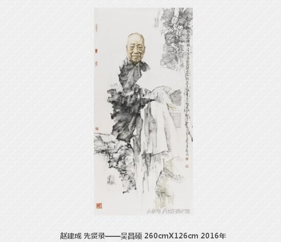 以古开今 传承创新——田黎明、赵建成、江宏伟、刘万鸣中国画作品邀请展
