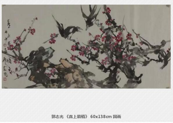 姹紫嫣红开遍——山东美术馆迎新春馆藏花鸟题材绘画精品展