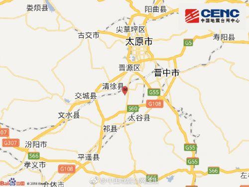 山西3.4级地震震源深度10千米 震中距离太原市约35公里