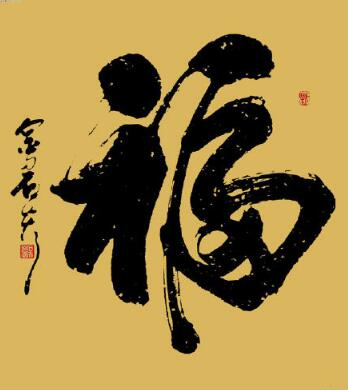 2018支付宝ar集五福/敬业福怎么扫 支付宝万能福字图片大全