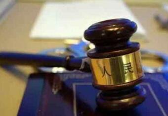 """最高法发新司法解释 """"职业打假人""""告官将受限"""