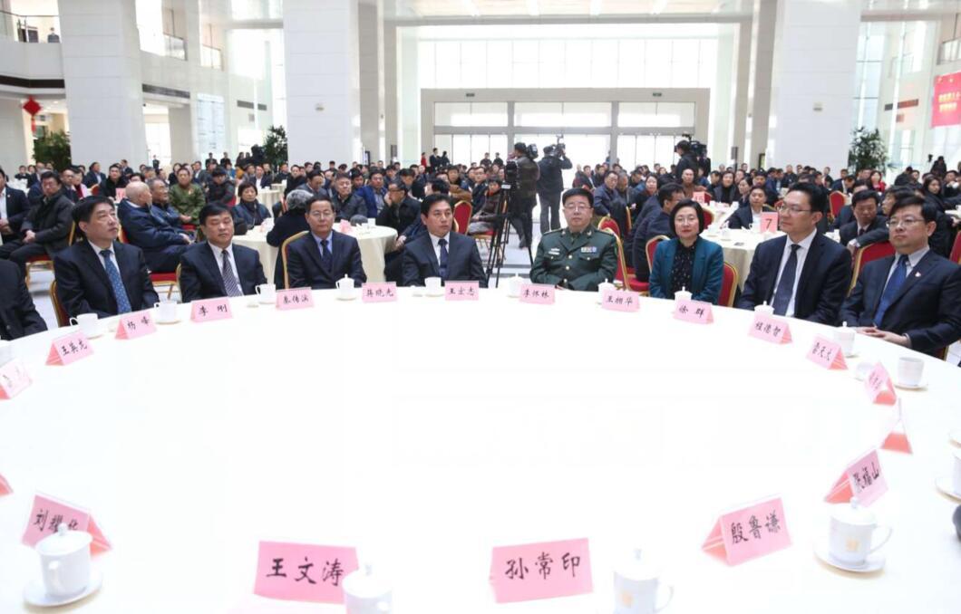 济南市举行各界人士迎春茶话会