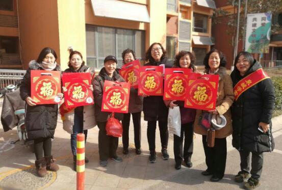 """""""七彩乐居-回家看看"""" 奥体西社区志愿者倡议新春..."""