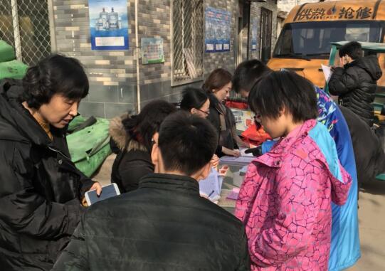 """天桥区宝华苑小区收到春节""""大礼"""" 集中供暖让居民温暖过年"""