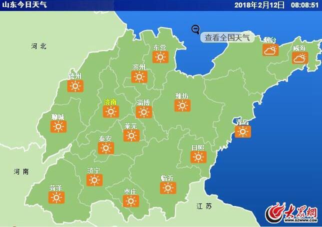 春节前山东大部晴暖适宜出行!节后局地或迎小雨雪
