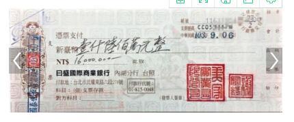 侯佩岑公公被曝黄进春欠赌债 外传黄家资产超4.3亿元人民币,欠债不还令人费解