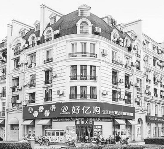 小区建成山寨巴黎