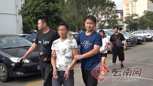 拐卖团伙用性侵等手段囤积圈养越南女子 78人被抓
