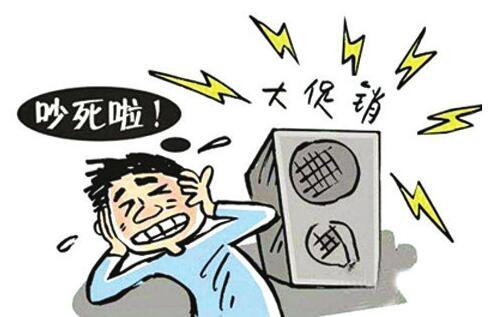 楼下店面噪音刺耳楼上住户苦不堪言 扰民的促销噪音何时休?