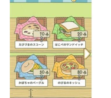 旅行青蛙玩法攻略!旅行青蛙商店道具/食物/幸运物用途一览
