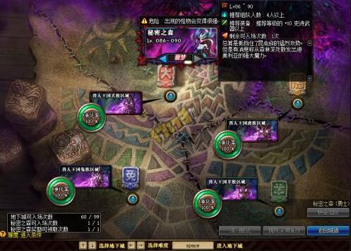 dnf秘密之森怎么进/怎么打/打法攻略 春节地下城特殊奖励队伍头像框