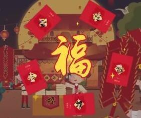 2018支付宝集福攻略 富强福/和谐福/友善福/爱国福/敬业福获取方法