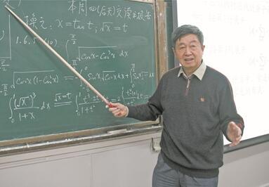 顾沛:数学之美,我讲给你听