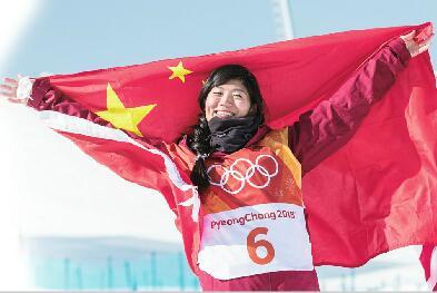 中国队夺得平昌冬奥会首枚奖牌 女子U型场地刘佳宇摘银