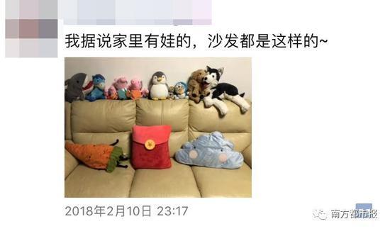 咋回事?朋友圈两张沙发照片 炸出一堆被逼疯的家长