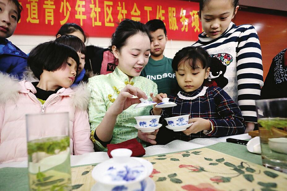 此次活动以儿童静心茶道体验为主题,让孩子们感受国学中的茶艺文化