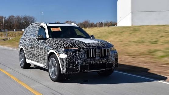 宝马X7量产版11月首发 洛杉矶车展将展出