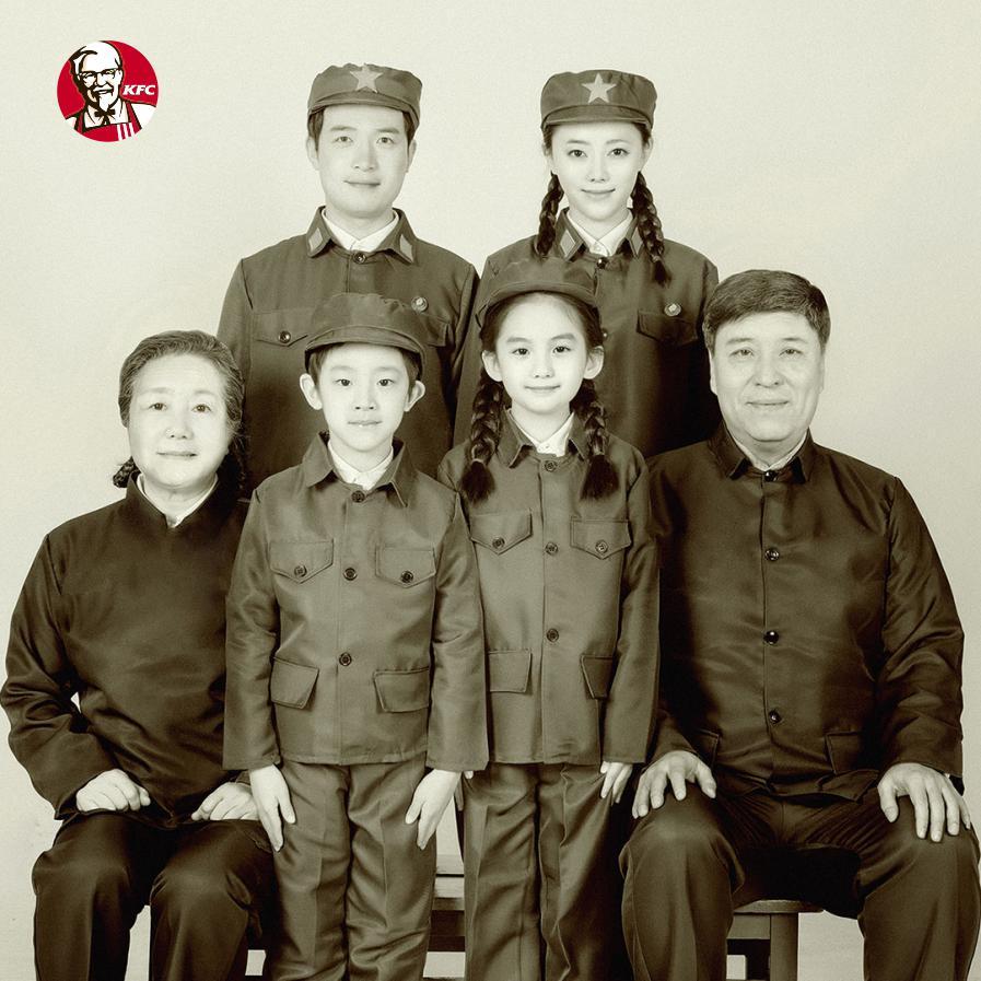 """百胜中国携手央视与腾讯合力打造""""幸福照相馆"""",联袂呈现""""穿越""""全家福"""