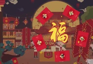 支付宝2018万能福怎么获得 支付宝2018敬业福爱国福获得方法