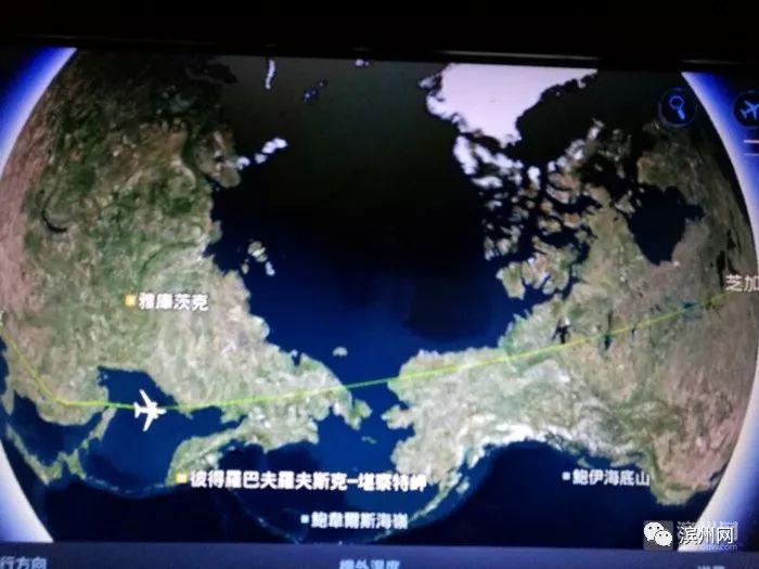 好样的!滨州一中医在赴美航班上救下心脏病患者