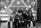 """洛阳一家人连续8年举办""""家庭春晚"""" 连起一家人的心"""