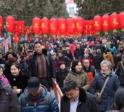 济南春节纳客279.9万