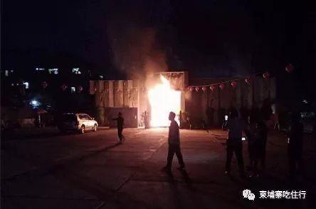 突发!柬娱乐中心大火数人受伤 ...