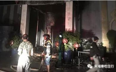 柬娱乐中心大火多名中国人受伤 ...