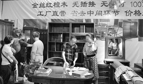 济南一市民家博会上订4万元书柜 家具公司跑路商场称不赔付