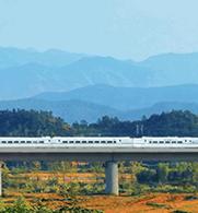 济南今年开工三座高铁