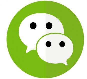 微信头像为什么无法更换 QQ/微信/微博开启昵称和个性签名系统维护