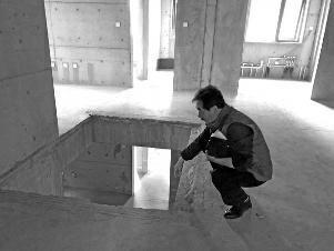 奇葩!老人花230多万买房获赠负一层 交房时发现没楼梯