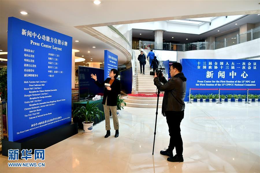 """随着全国两会脚步的临近,设在北京西长安街北侧梅地亚中心的两会新闻中心27日正式""""开张""""。据悉,今年全国两会将首次开启""""代表通道""""和""""委员通道"""",并继续做好""""部长通道""""。"""